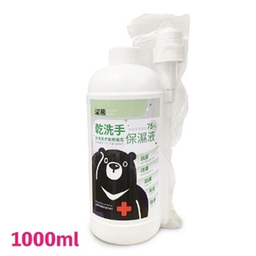Picture of Clean Bear - 75% Alcohol Sanitizer with Tea Tree Essence 1000ml