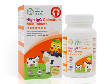 Picture of Yesnutri High IgG Colostrum Milk Tablets