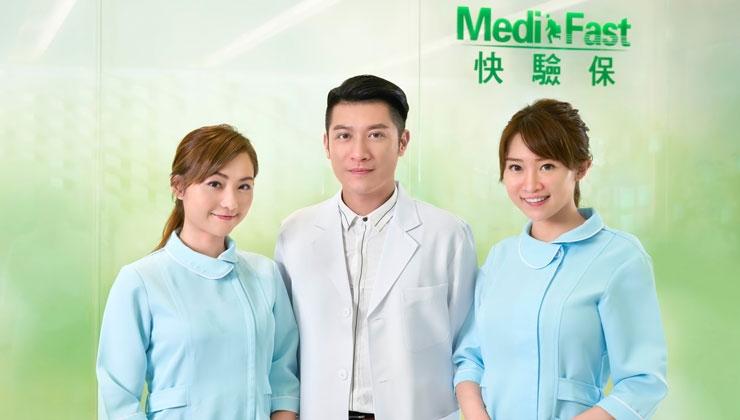 Center Images: 快验保(香港)有限公司
