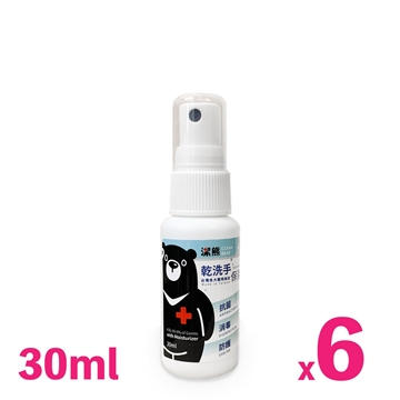 Picture of Clean Bear 75% Alcohol Sanitizer Gel (30ml) x6