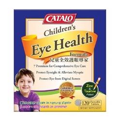 CATALO 儿童全效护眼专家 120粒 (60粒x2)