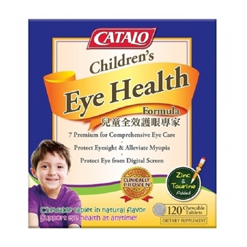 Picture of CATALO Children's Eye Health Formula 120 Chewable Tablets (60s x 2)