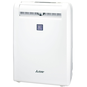 Picture of Mitsubishi Electric MJ-E85EF-H MOVE EYE 14.5L Dehumidifier