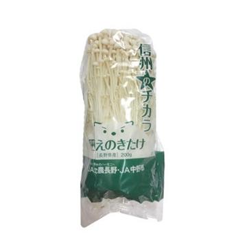 Picture of Dr. Fruits Nagano Golden Mushroom