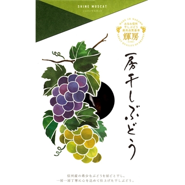 Picture of Dr. Fruits Nagano Dried Grape 1 Box