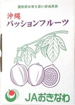 图片 Dr. Fruits 冲绳县特浓百香果(热情果) 1盒
