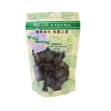 Picture of WellBeing 360 Organic Figs 225g