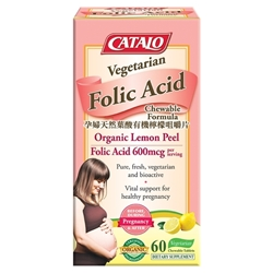 CATALO Vegetarian Folic Acid from Organic Lemon Peel Chewable Formula 60 Chewable Tablets
