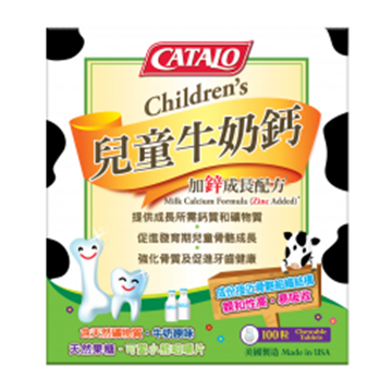 Picture of Children's Milk Calcium Formula (Zinc Added*) 100 Chewable Tablets (50s x 2)