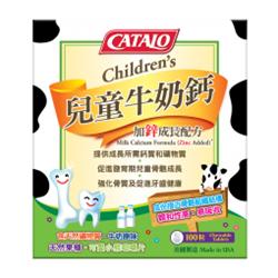Children's Milk Calcium Formula (Zinc Added*) 100 Chewable Tablets (50s x 2)