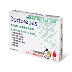 Doctoreyes Hepatitis B (HBsAg) Rapid Test Kit