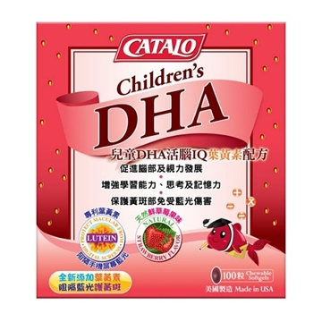 Picture of CATALO Children's DHA IQ Fish Formula (Lutein Added) 100 Chewable Softgels (50s x 2)