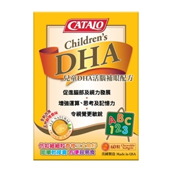 CATALO Children's DHA Formula 60 Chewable Softgels