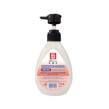 Picture of LBS Hygiene Instant Hand Sanitizer 500ml