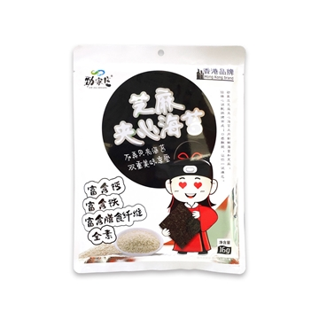 Picture of Kings Health Food Sesame Seaweed Crisps x10 pcs