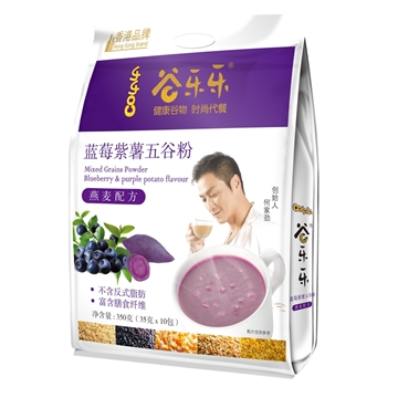 Picture of Kings Health Food Multigrain Cereal Blueberry & Purple Potato Powder(350g)