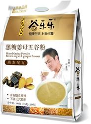 Kings Health Food Multigrain Cereal Brown Sugar & Ginger Powder(350g)