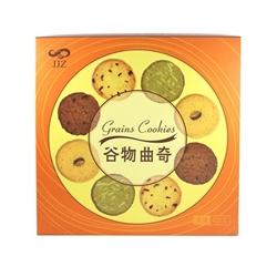 Kings Health Food Assorted Grain Cookies