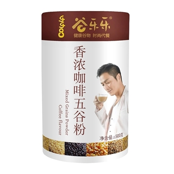 Picture of Kings Health Food Multigrain Cereal Coffee Powder(500g)