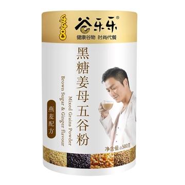 Picture of Kings Health Food Multigrain Cereal Soy Milk Powder(500g)