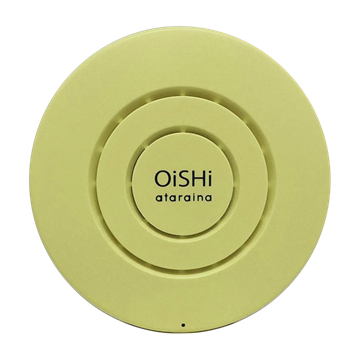 Picture of Ataraina OiSHi Air Relaxer & Portable Air Cleaner