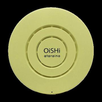 圖片 Ataraina OiSHi 香薰便攜式空氣淨化機