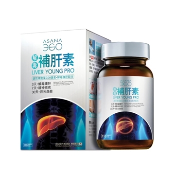 Picture of ASANA 360 Liver Young Pro Advance Bio-Enzyme Formula 110's