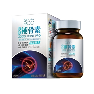 Picture of ASANA 360 Good Joint Pro Ultra Effect Knee Formula 80's