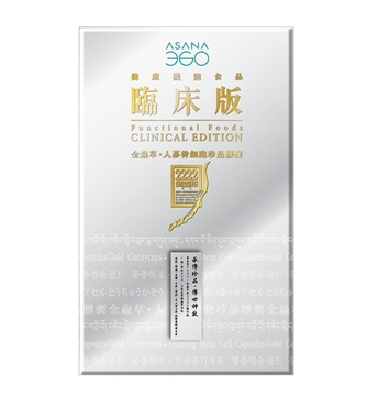 Picture of ASANA 360 2222 Gold Cordyceps Ginseng Stem Cell Capsule (120 Capsule)