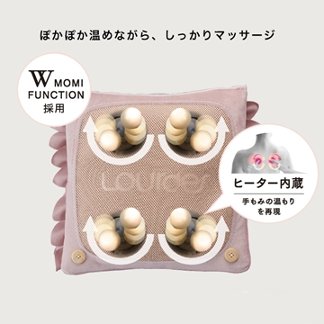 Picture of Lourdes Double Momi Massage Cushion (Dahlia Edition)