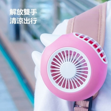 Picture of OUTLINES turbo fan small handheld USB charging