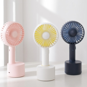 Picture of LOHAS - Automatic Shaking Fan