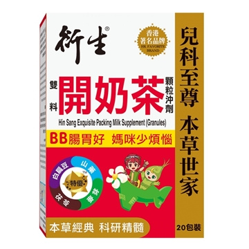 Picture of Hin Sang Exquisite Packing Milk Supplement (Granules) 20 packs