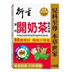 衍生 双料开奶茶颗粒冲剂 20包装