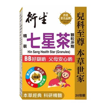 Picture of Hin Sang Health Star (Granules) 20 Packs