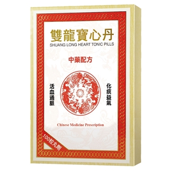 Picture of Shuang Long Heart Tonic Pills 100 Pills