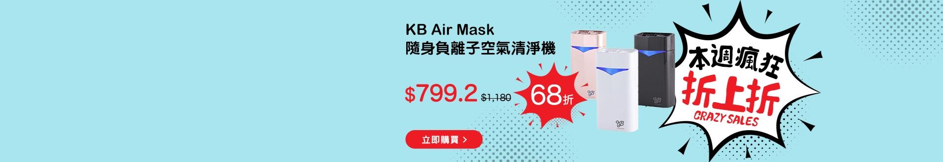 27May_kbairairpurifier