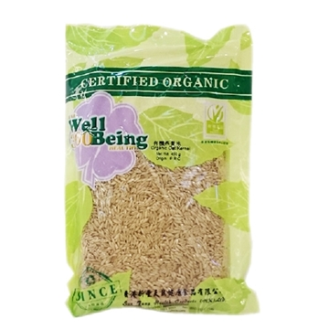 Picture of Wellbeing360 Organic Oat Kernel