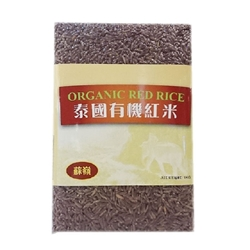 Thailand Organic Red Rice 1kg (Buy 2 get 20% off)