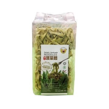 Picture of Kitchener Spinach Handmade Noodles 250g
