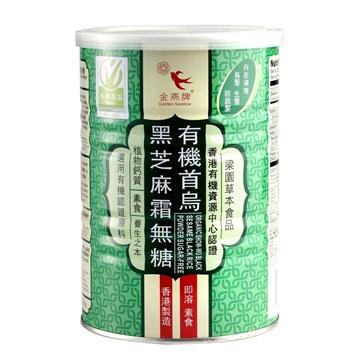 Picture of Golden Swallow Organic Show-Wu Black Sesame Powder (Sugar Free) 450g