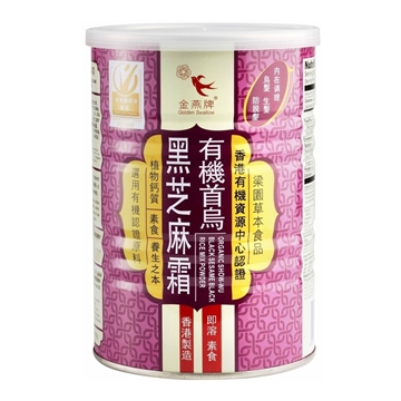 Picture of Golden Swallow Show-Wu Black Sesame Powder 450g