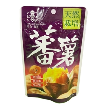 Picture of Most Nutrition Instant Sweet Potatoes 100g