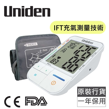 Picture of Uniden AM2305 Upper Arm Blood Pressure Monitor