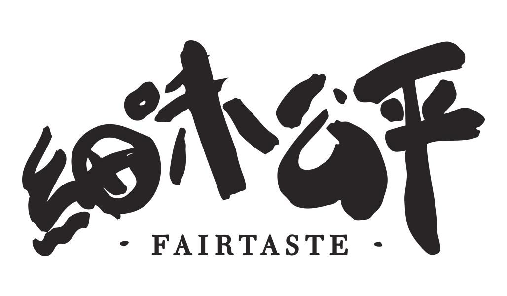 Center Images: Fair Taste