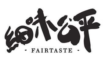 Fair Taste
