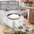 Picture of Vdada Japan Smart Desugaring Rice Cooker 3.0L (Hong Kong Licensed)