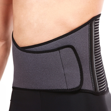 Picture of Senteq Lumbar support with splint
