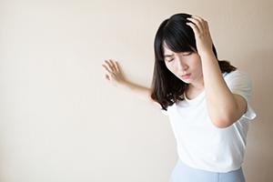 News: 【耳水不平衡原因】維他命B可舒緩耳水不平衡?3招舒緩方法你要知!
