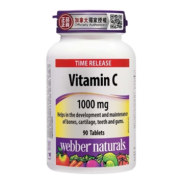 Picture of Webber Naturals Time Release Vitamin C